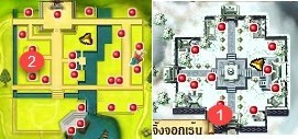[Yulgang] วิธีการเปลียนคลาส 5 Yulgang Class