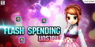 flash spending
